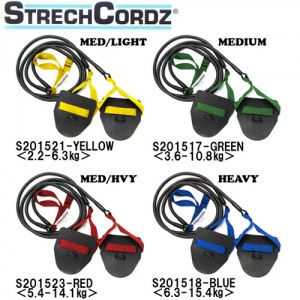 Stretchcordz_with_hand_paddle_Resistance